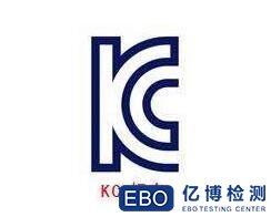 KC认证标志