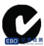 C-Tick标志